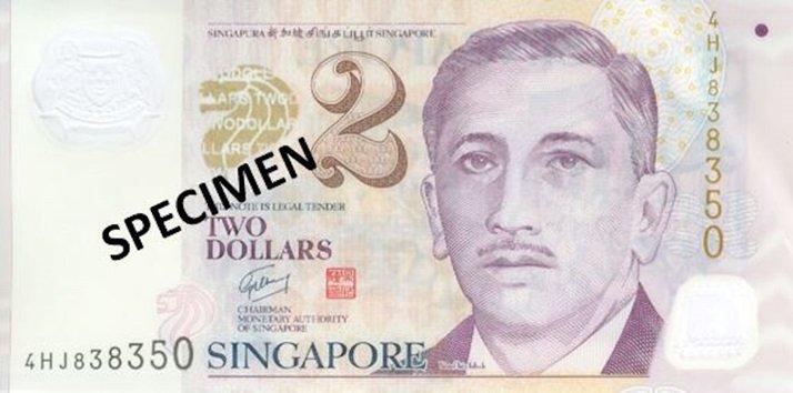 Billete de dos dólares de Singapur 2 SGD anverso