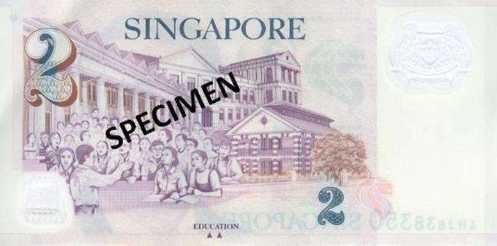 Billete de dos dólares de Singapur 2 SGD reverso