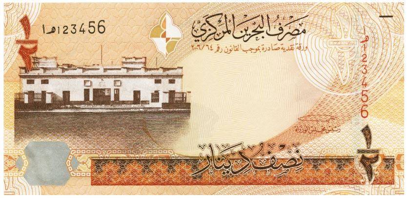 Billete de medio dinar de Bahrein anverso