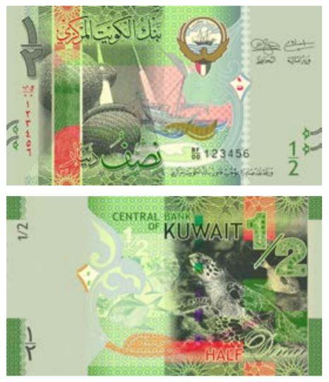 Billete de medio dinar kuwaití (1-2 KWD)