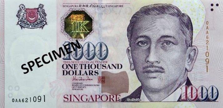 Billete de mil dólares de Singapur 1000 SGD anverso
