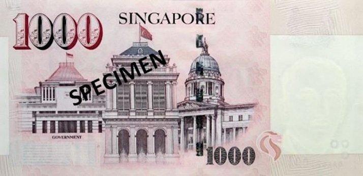 Billete de mil dólares de Singapur 1000 SGD reverso