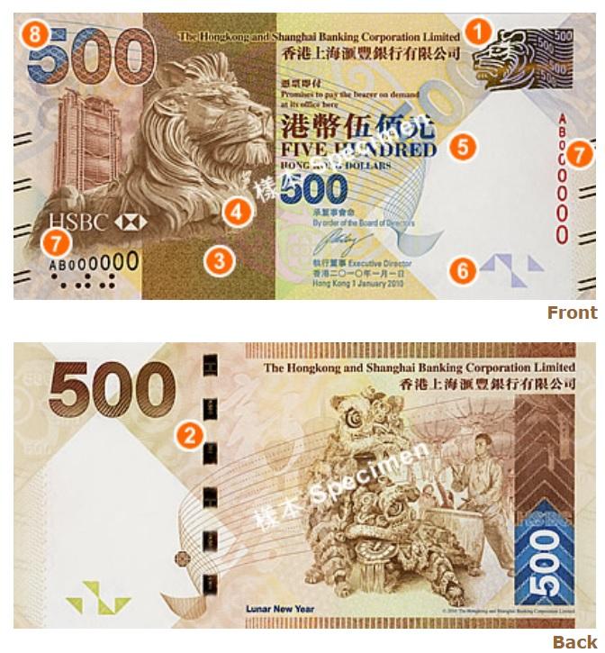 Billete de quinientos dólares de Hong Kong 500 HKD serie 2010