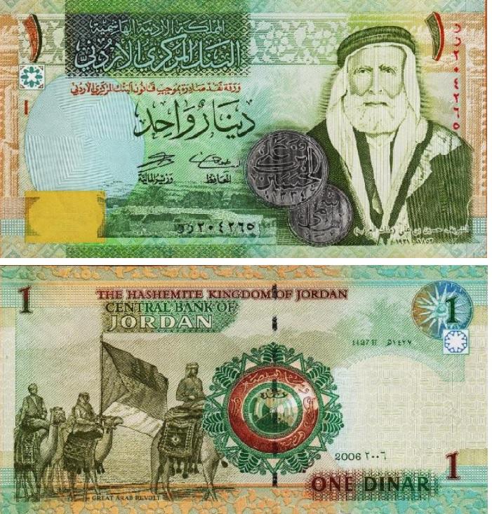 Billete de un dinar jordano