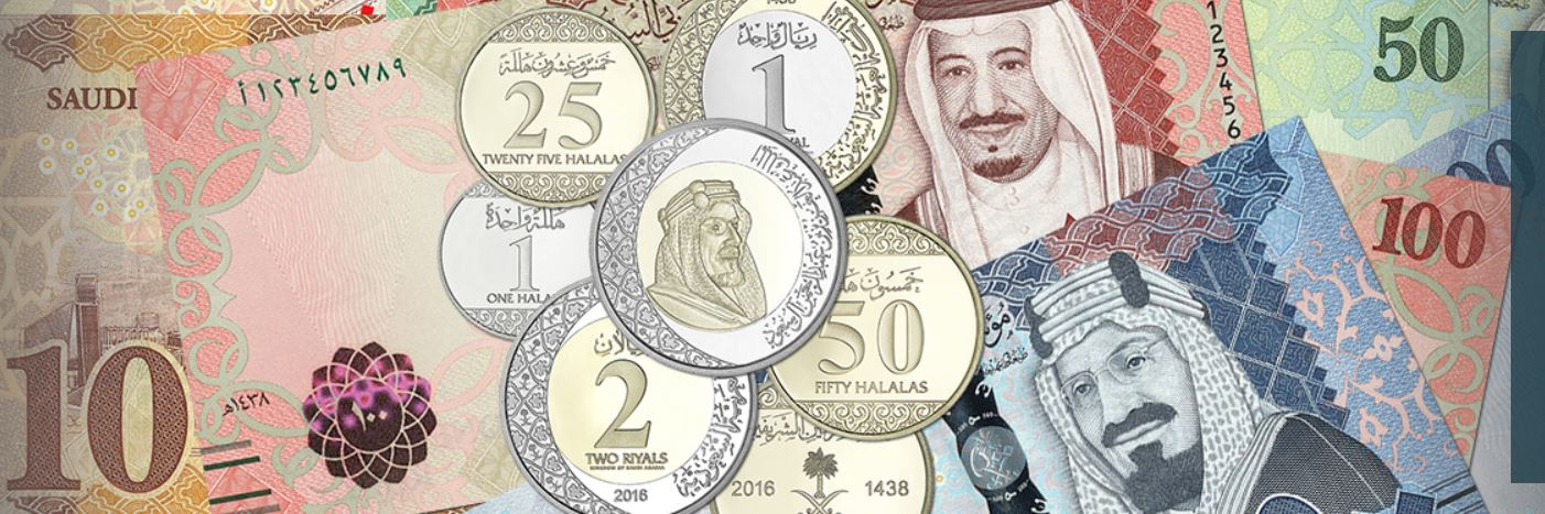 Billetes de Arabia Saudí