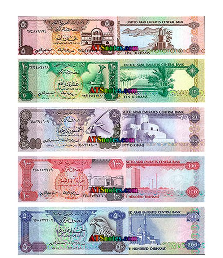 Billetes de Dírham de los EAU