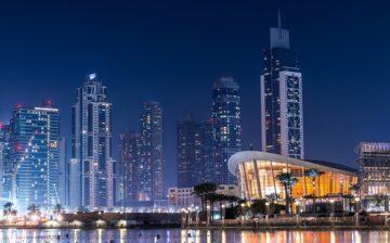 Dírham UAE