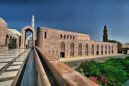Gran Mezquita del Sultán Qaboos Mascate