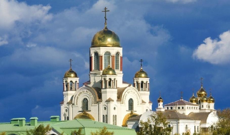 Iglesia de la Sangre Derramada Ekaterimnburgo