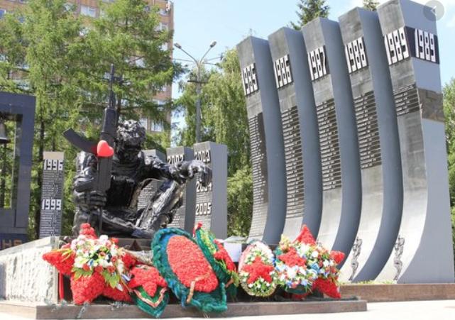 Memorial de Guerra Ekaterimburgo