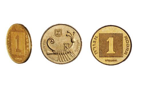 Moneda de 1 agora Israel