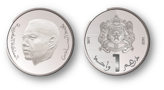 Moneda de 1 dirham marroquí (serie 2011)