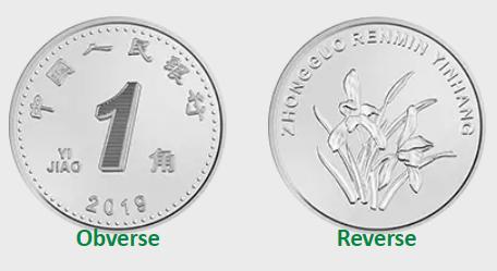 Moneda de 1 jiao chino
