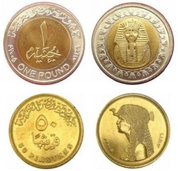 Moneda de 1 libra egipcia y moneda de 50 piastras