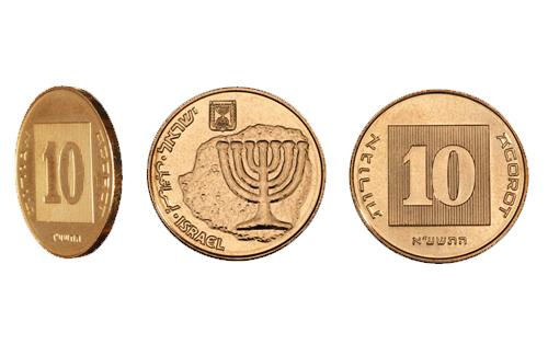 Moneda de 10 agoras Israel