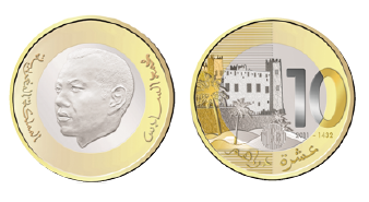 Moneda de 10 dírhams 2020