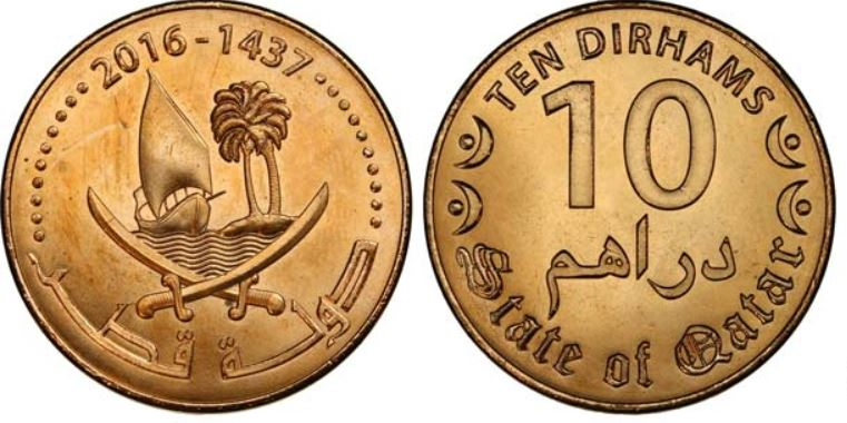 Moneda de 10 dirhams qataríes