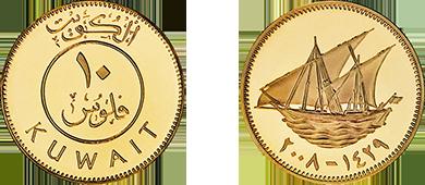 Moneda de 10 fils kuwaitíes