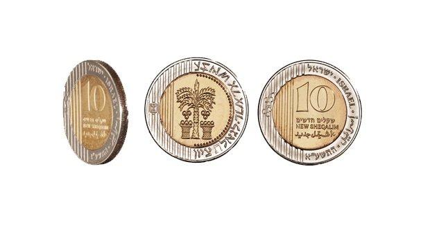 Moneda de 10 shekels 10 ILS