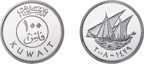 Moneda de 100 fils kuwaitíes