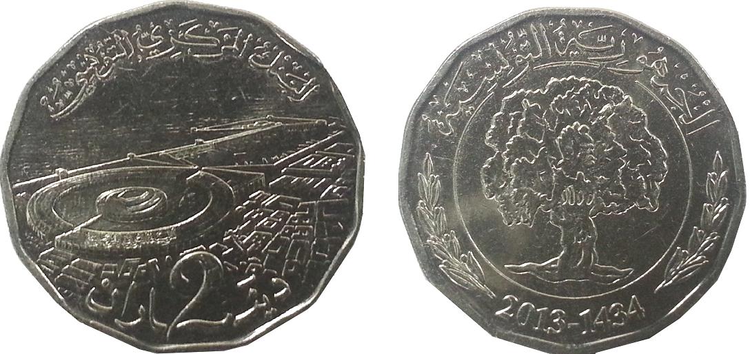 Moneda de 2 dinares