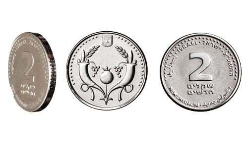 Moneda de 2 shequels