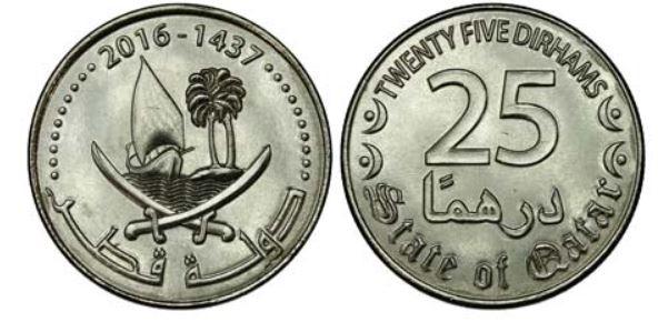 Moneda de 25 dirhams qataríes