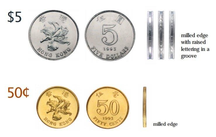 Moneda de 5 dólares de Hong Kong 5 HKD