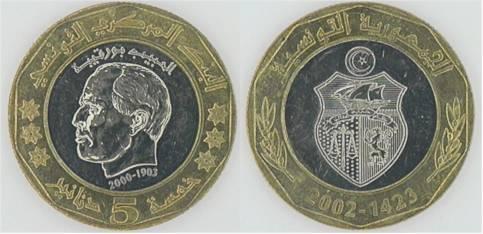 Moneda de 5 dinares