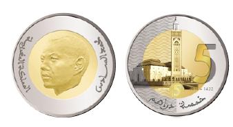 Moneda de 5 dirhams marroquíes (serie 2011)