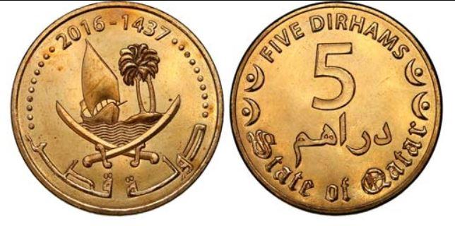 Moneda de 5 dirhams qataríes