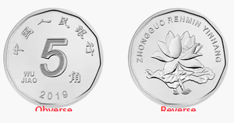 Moneda de 5 jiaos