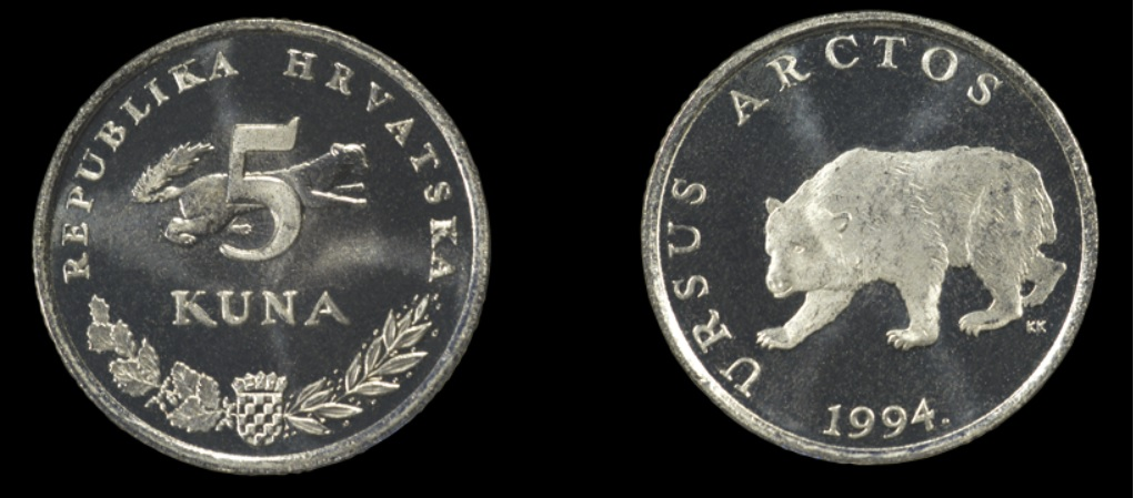 Moneda de 5 kunas croatas 5 HRK