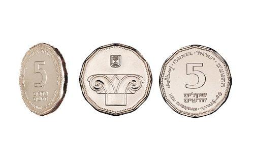 Moneda de 5 shekels