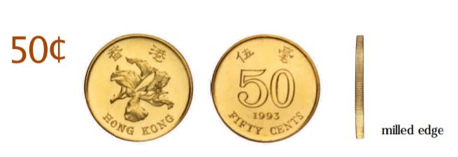 Moneda de 50 centimos de dolares de Hong Kong