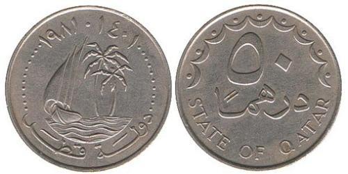 Moneda de 50 dirhams qataríes