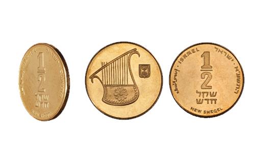 Moneda de medio shekel