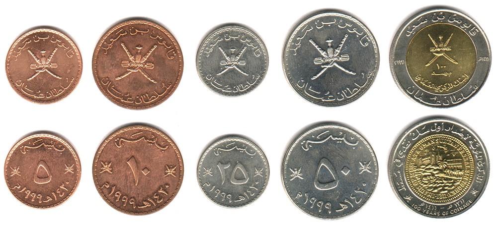 Monedas de Rial omani