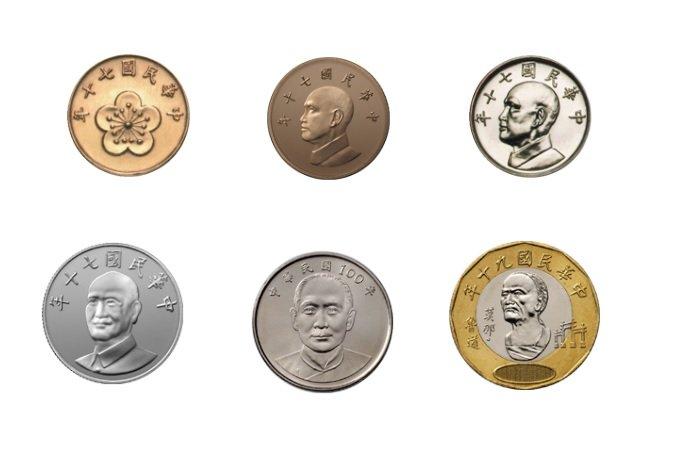 Monedas de dólar taiwanés