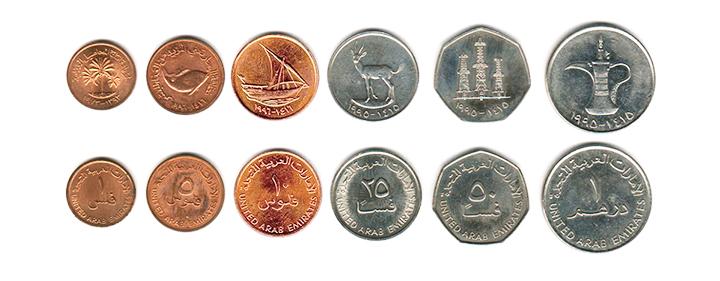 Monedas dirham UAE