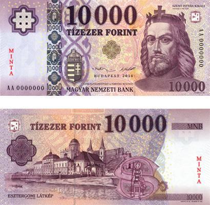 Nuevo billete de 10.000 florines húngaros