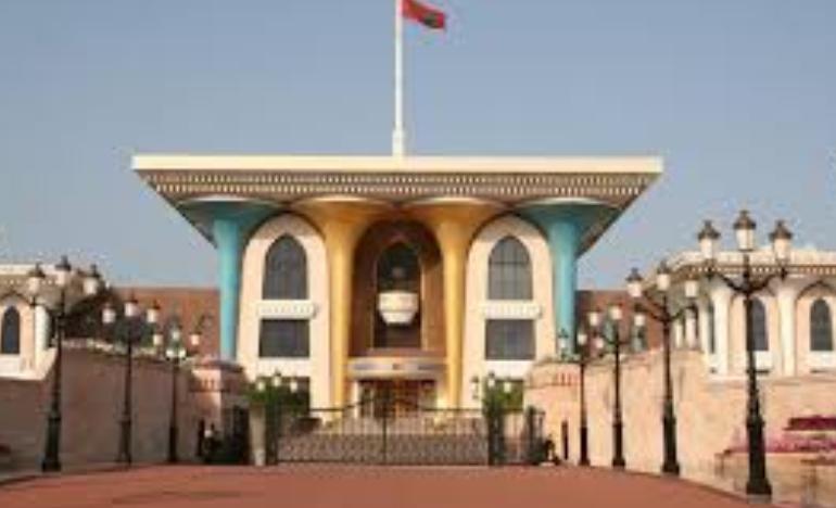 Palacio de Al Alam Mascate