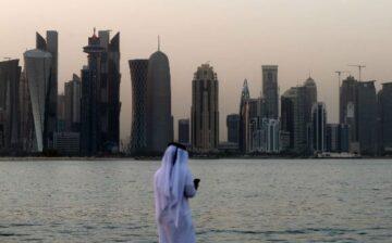 Riyal qatarí