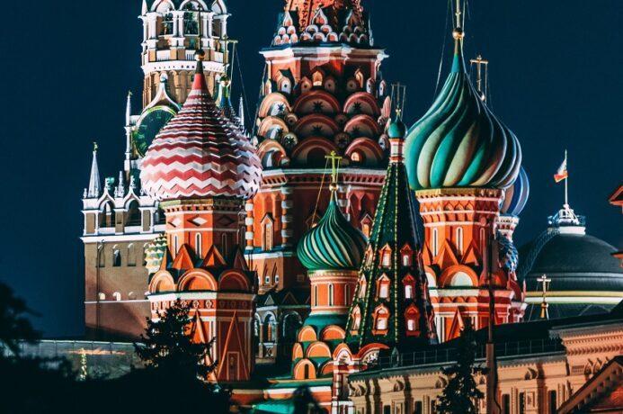 Rusia Moscu San Basilio