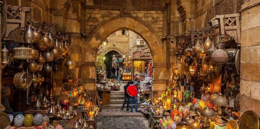 bazar cairo