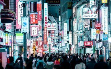 Qué ver en Tokio en 4 días